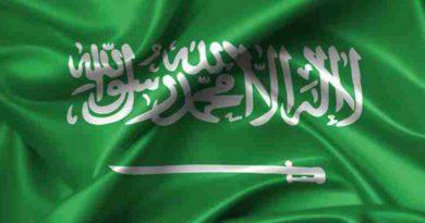 Interesting facts about Saudi Arabia in Hindi