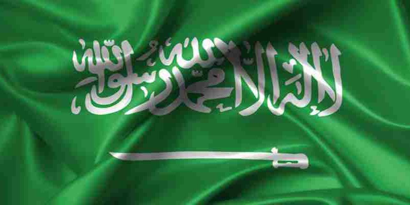 Interesting facts about Saudi Arabia in Hindi
